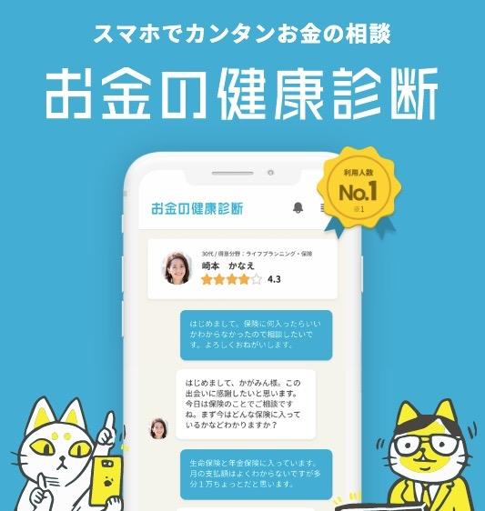 f:id:haruka_sako:20200403143948j:plain