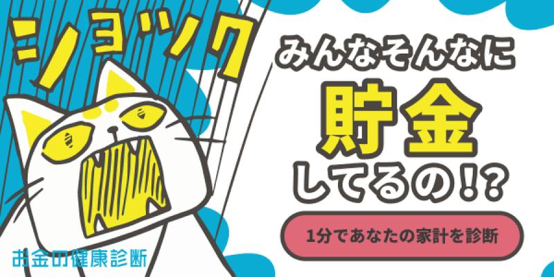 f:id:haruka_sako:20200403151128p:plain