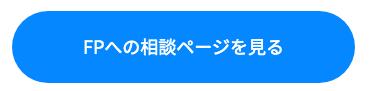 f:id:kenta_furumi_400f:20200406095816p:plain