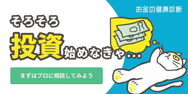 f:id:haruka_sako:20200409115247j:plain