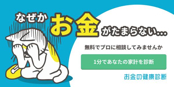 f:id:haruka_sako:20200409141139j:plain