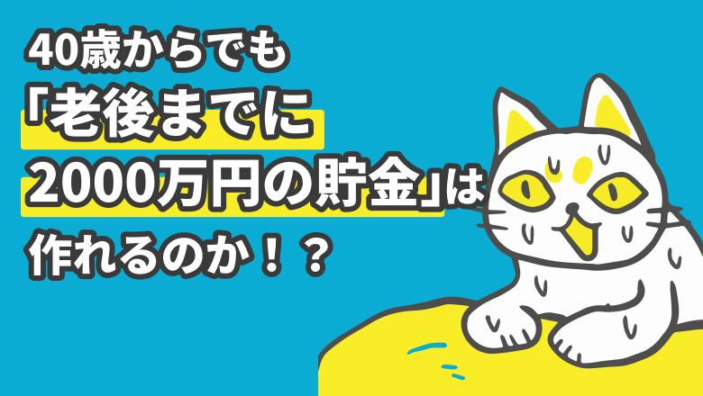 f:id:haruka_sako:20200410121942p:plain