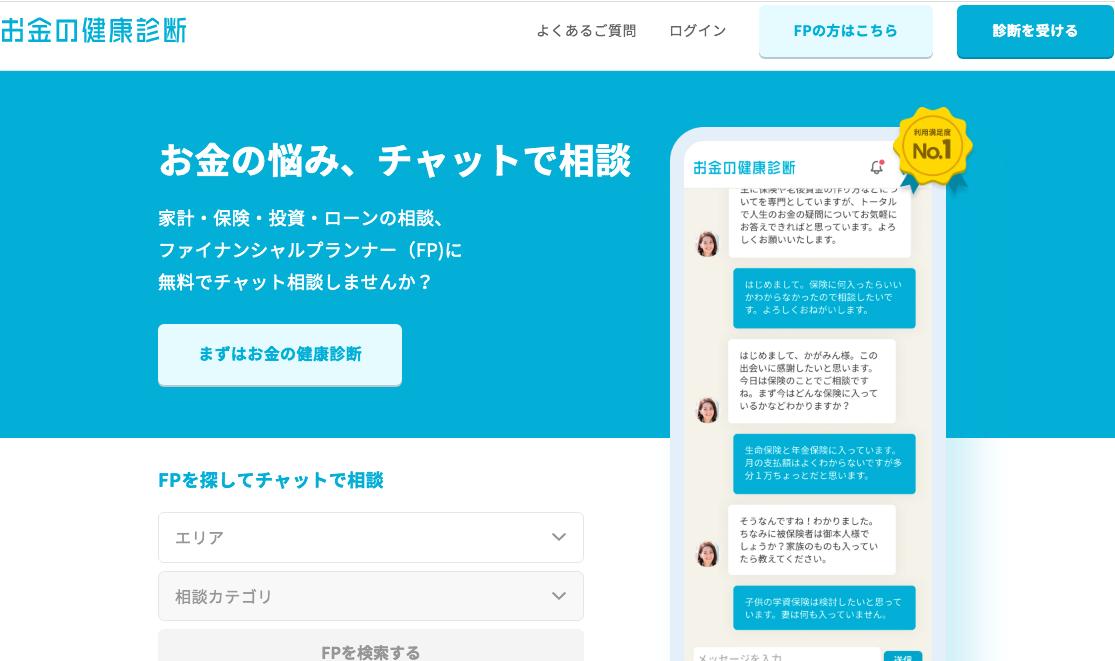 f:id:haruka_sako:20200421092131p:plain