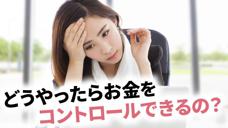 f:id:haruka_sako:20200502131030p:plain