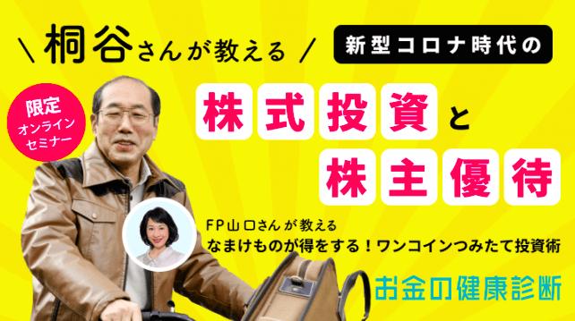 f:id:haruka_sako:20200509132617p:plain