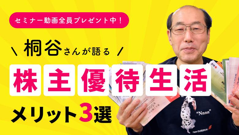 f:id:haruka_sako:20200513133740p:plain