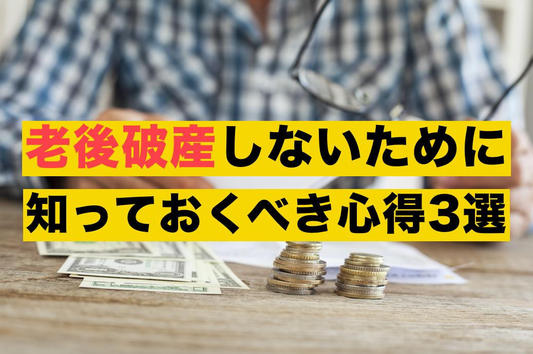 f:id:haruka_sako:20200525113925p:plain