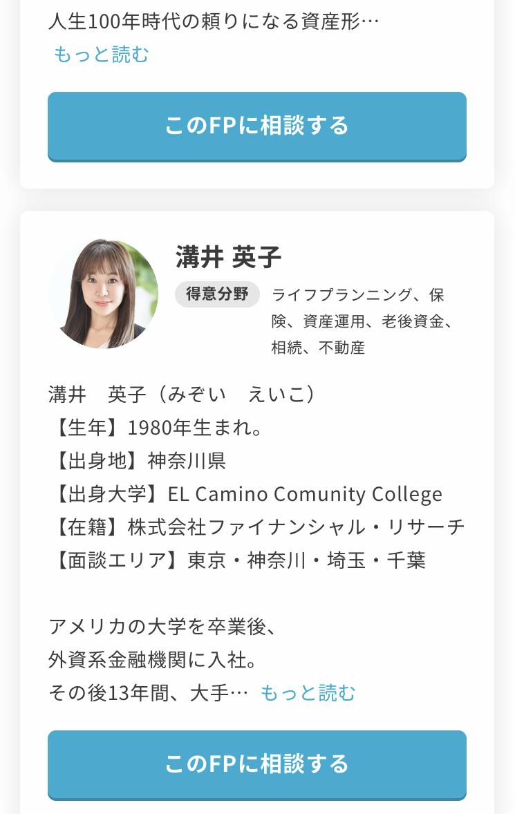 f:id:haruka_sako:20200525172057p:plain