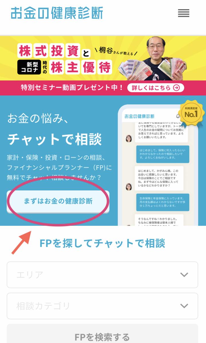 f:id:haruka_sako:20200525203242p:plain