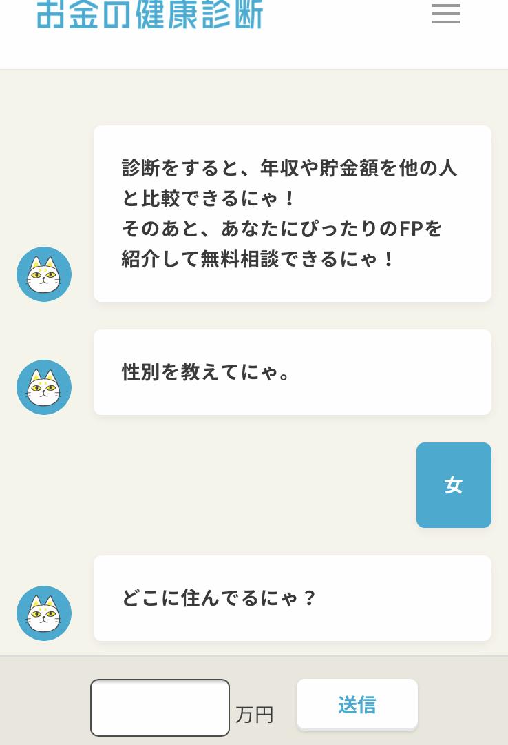 f:id:haruka_sako:20200525204547p:plain