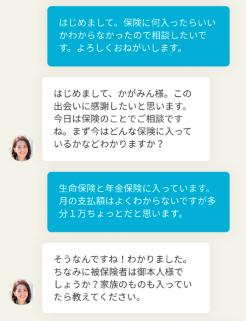 f:id:haruka_sako:20200601143219p:plain