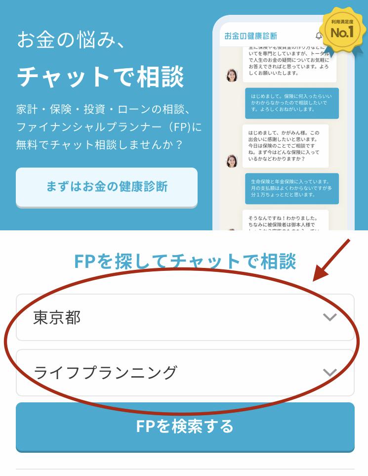 f:id:haruka_sako:20200601182034p:plain