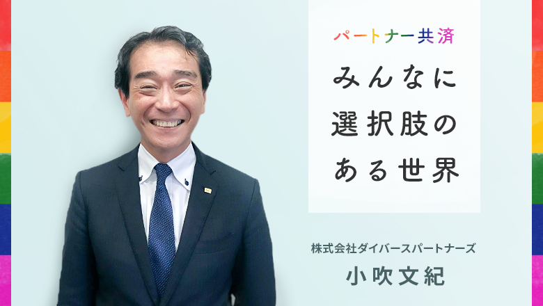f:id:haruka_sako:20200721195635p:plain
