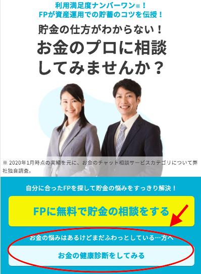 f:id:haruka_sako:20200814152941p:plain