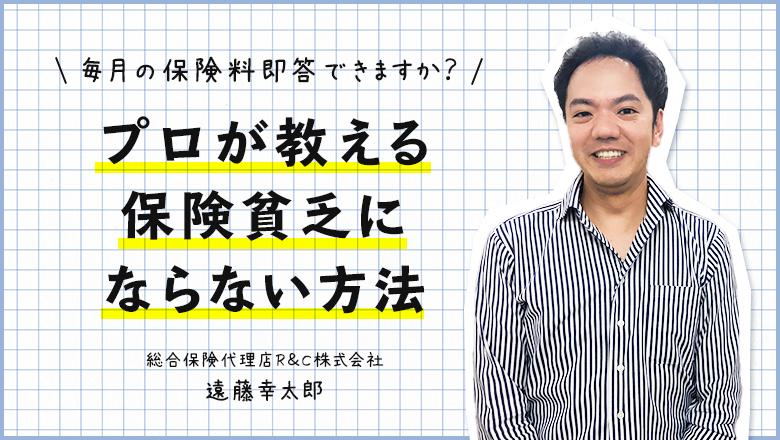 f:id:haruka_sako:20200916102402p:plain