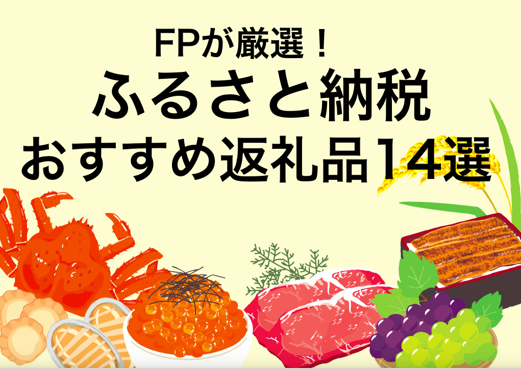 f:id:haruka_sako:20201130161704p:plain