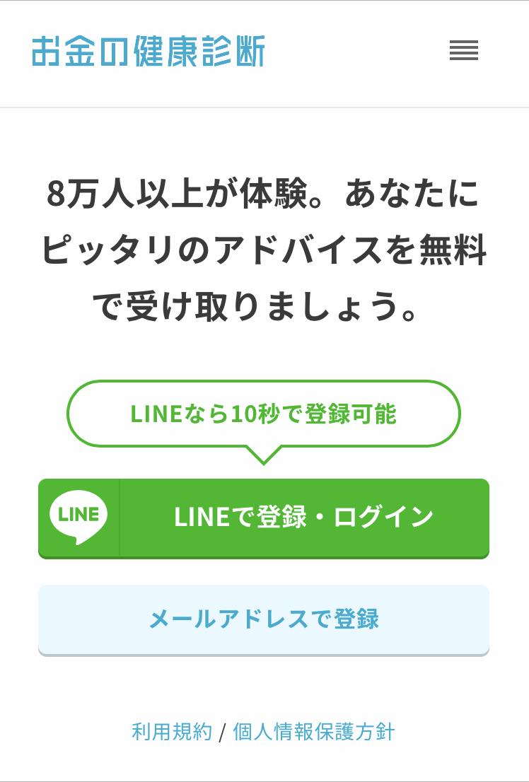 f:id:haruka_sako:20201208135125p:plain