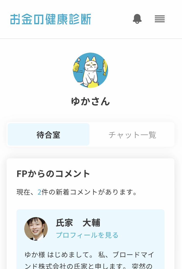 f:id:haruka_sako:20201208135207p:plain