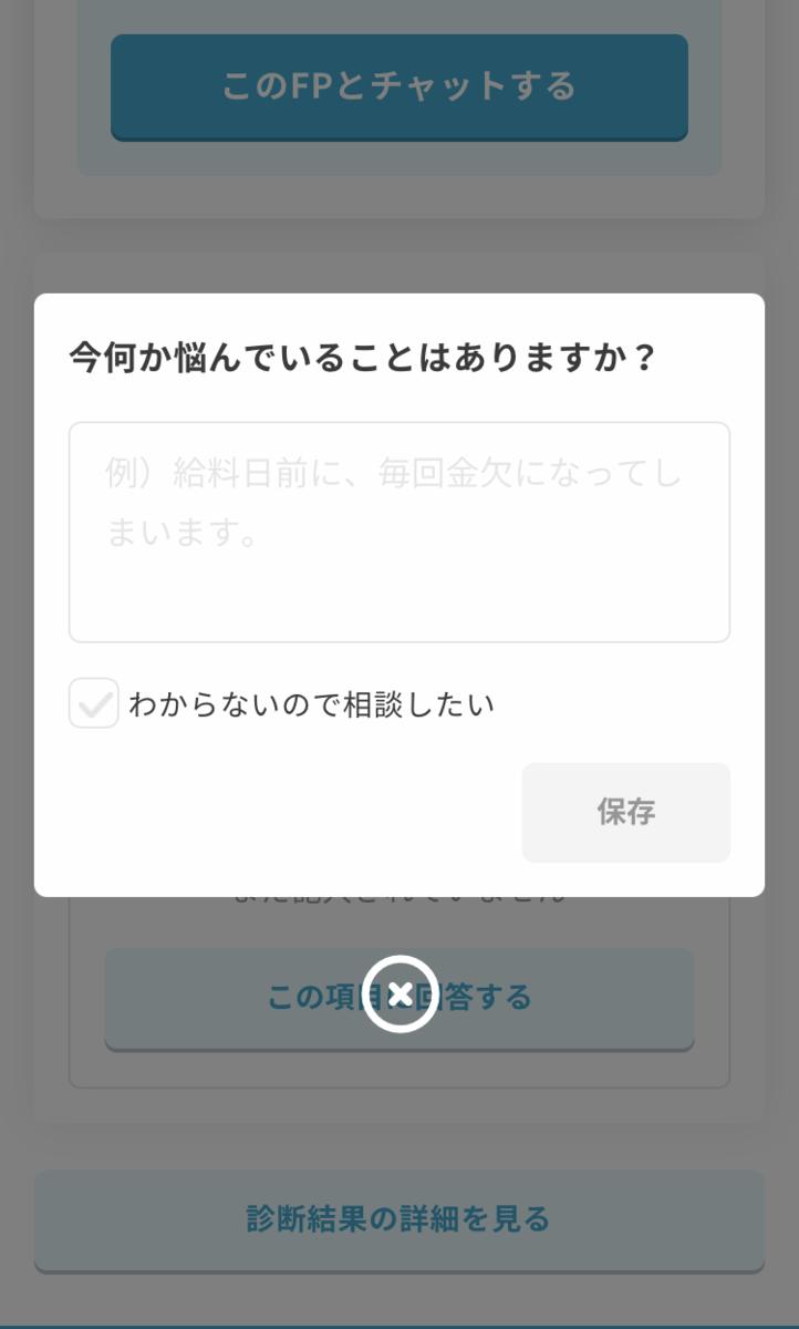 f:id:haruka_sako:20201208135307p:plain