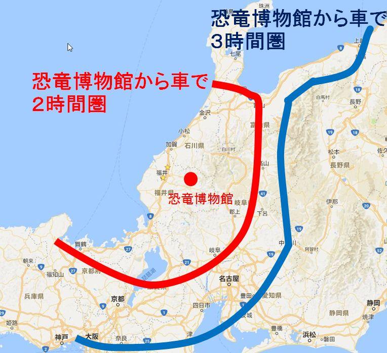 f:id:harukado0501:20170402120751j:plain