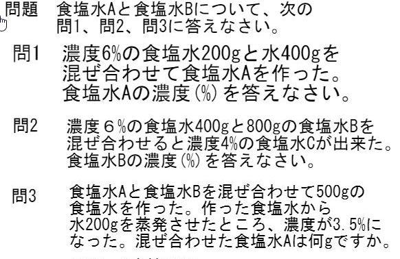 f:id:harukado0501:20180109075120j:plain