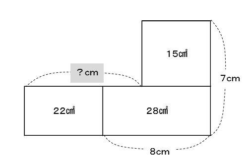 f:id:harukado0501:20180109134152j:plain