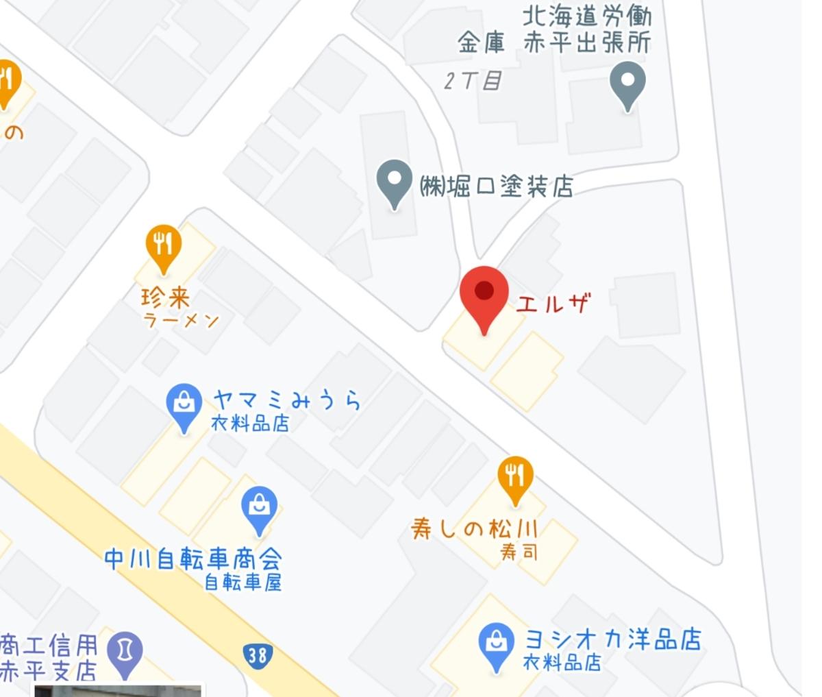 f:id:harukana-oto:20200830034749j:plain