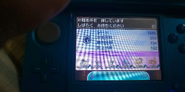 f:id:harukanaaki:20191129222617j:image