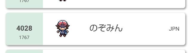 f:id:harukanaaki:20201202235115j:image
