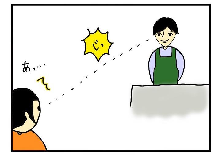 f:id:harukanboh:20170724184930j:plain