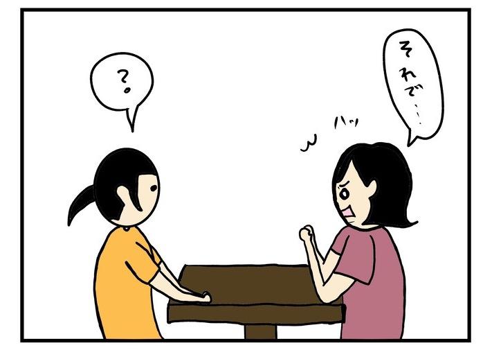 f:id:harukanboh:20170725010709j:plain
