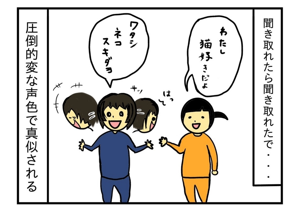 f:id:harukanboh:20170726004548j:plain