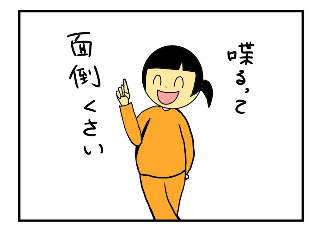 f:id:harukanboh:20170726005556j:plain