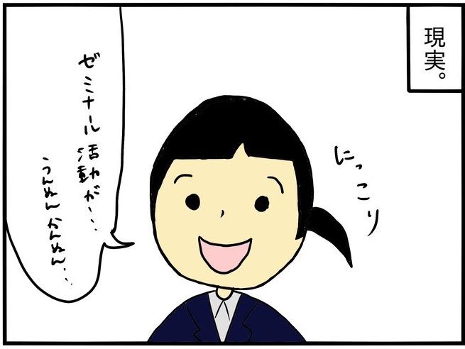 f:id:harukanboh:20170730000707j:plain