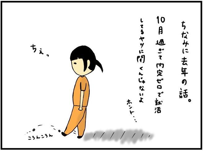 f:id:harukanboh:20170730000930j:plain
