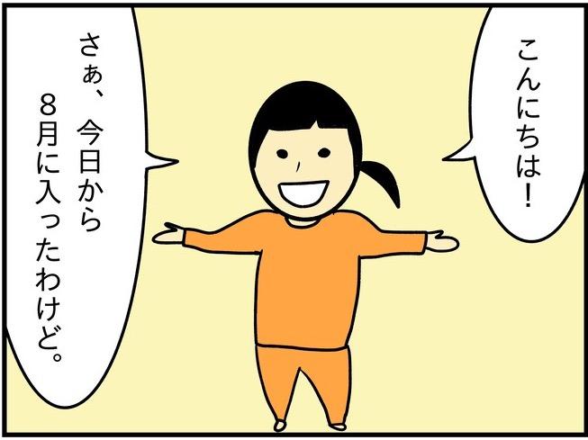 f:id:harukanboh:20170801174939j:plain