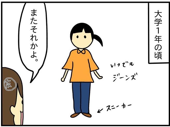 f:id:harukanboh:20170803165645j:plain