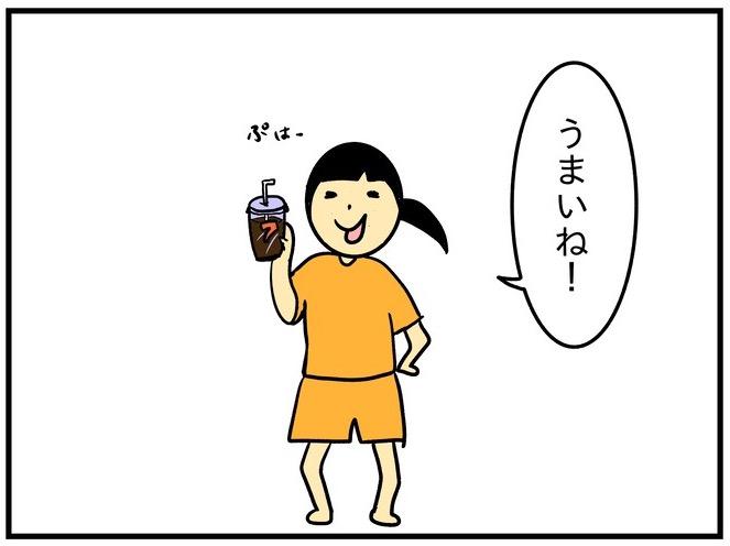 f:id:harukanboh:20170806175642j:plain