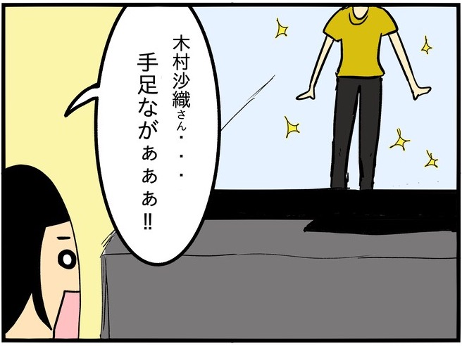 f:id:harukanboh:20170807162732j:plain