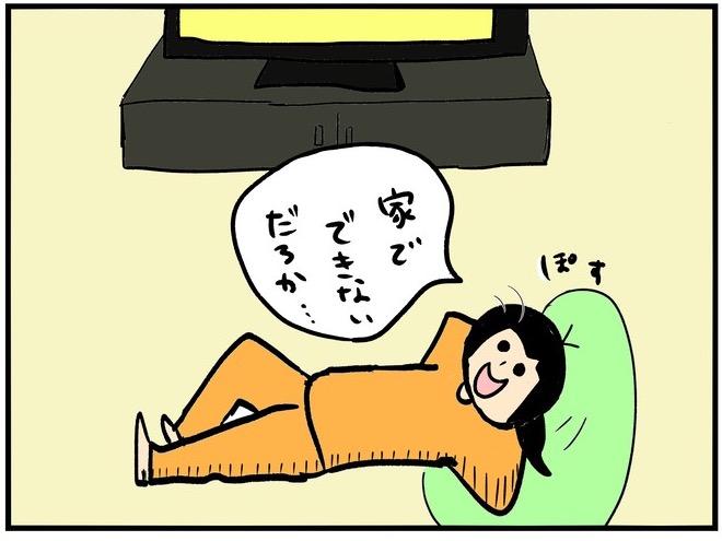 f:id:harukanboh:20170807163053j:plain