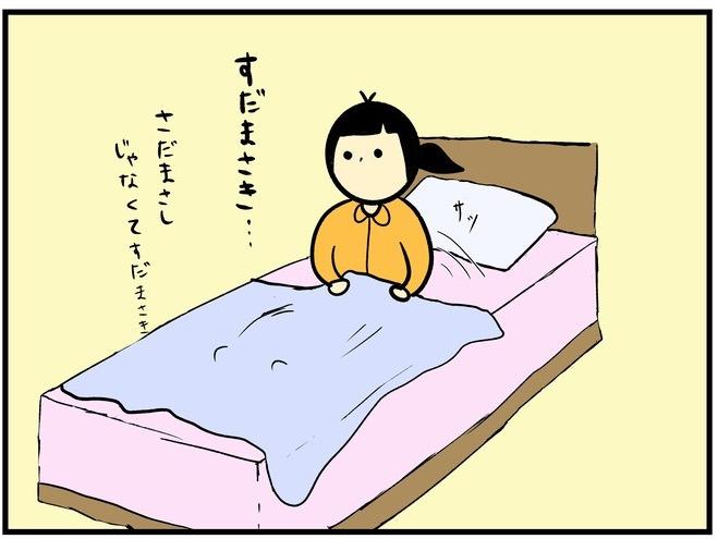f:id:harukanboh:20170810165656j:plain