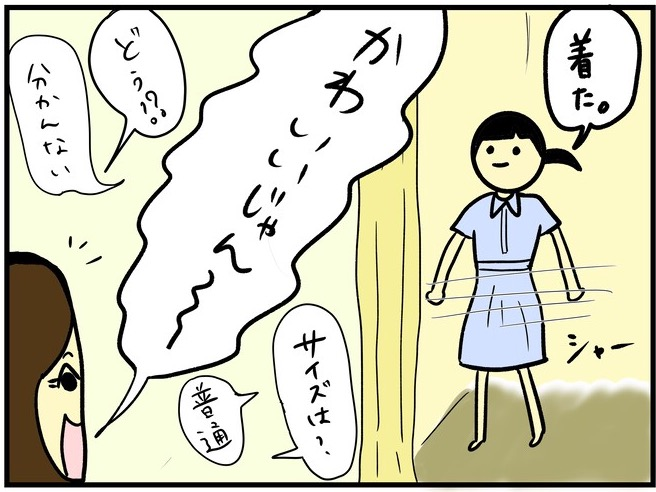 f:id:harukanboh:20170811181445j:plain