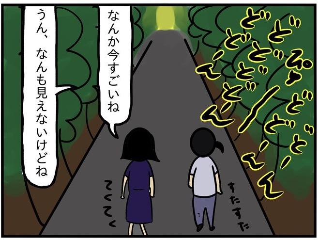 f:id:harukanboh:20170814165536j:plain