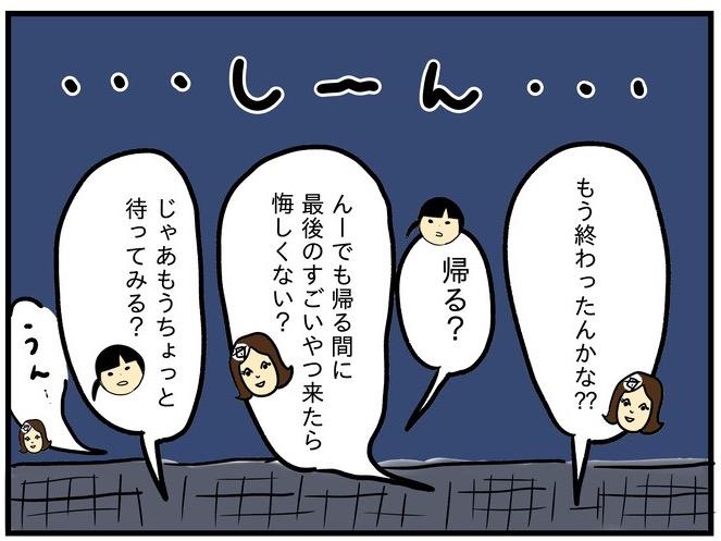 f:id:harukanboh:20170814165750j:plain