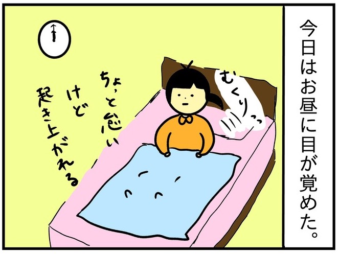 f:id:harukanboh:20170821191418j:plain