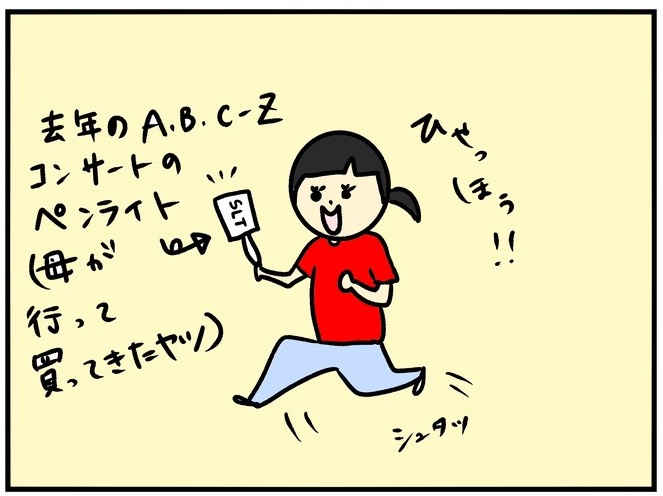 f:id:harukanboh:20170825215555j:plain