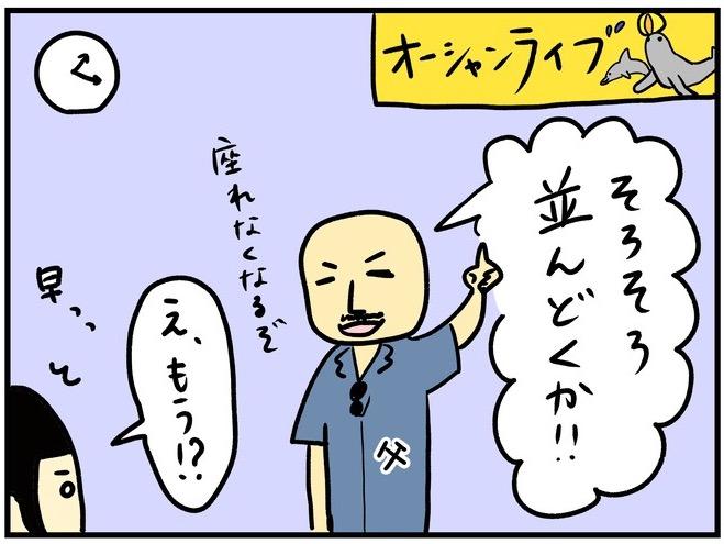 f:id:harukanboh:20170828191511j:plain