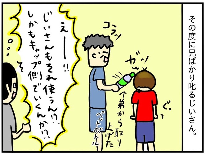 f:id:harukanboh:20170828191802j:plain