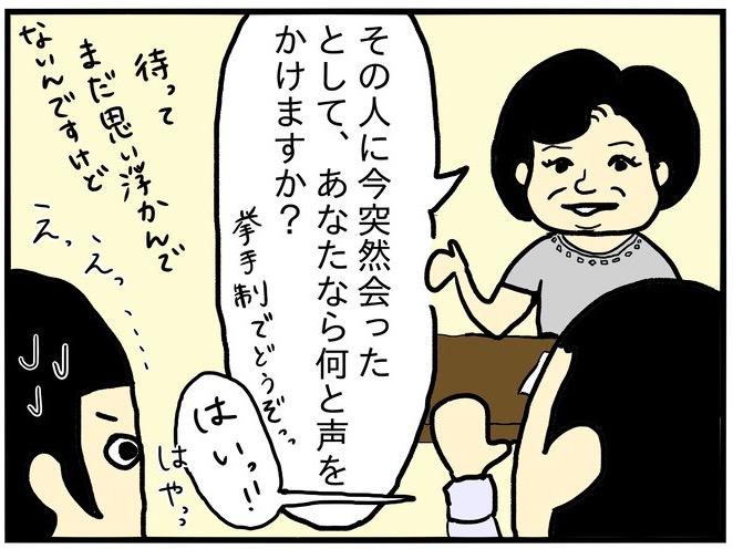 f:id:harukanboh:20170906195116j:plain