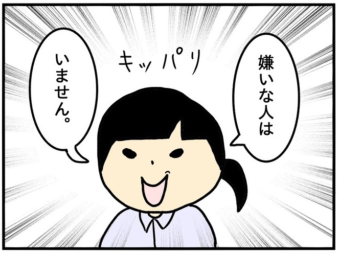 f:id:harukanboh:20170906195150j:plain